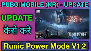 Pubg Mobile KR New January Update