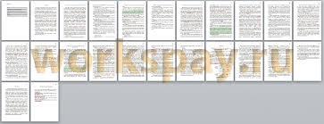 История и перспективы развития экономического анализа Готовая контрольная работа