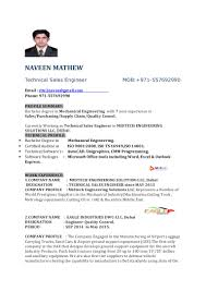 resume s engineer