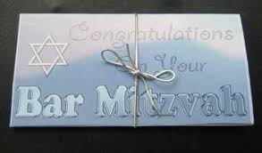 card gallery bar mitzvah money or gift wallet and ideas of