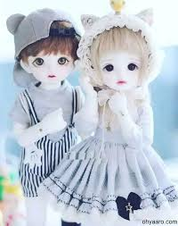 Couple Doll Images for WhatsApp DP