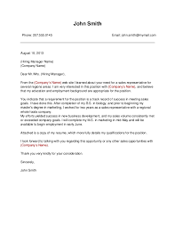 business cover letter template john smith example of business cover letter