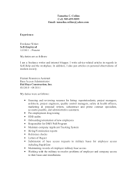 Writing Help High School Soho Juice Company Best Cover Letter