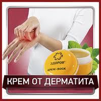 Атопический дерматит в Нур-Султане. Сравнить цены, купить потребительские  товары на маркетплейсе Satu.kz