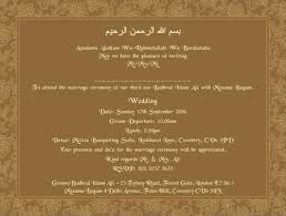 islamic wedding invitations gangcraft net Muslim Malayalam Wedding Cards amazing islamic wedding invitations theruntime, wedding invitations malayalam muslim wedding invitation cards