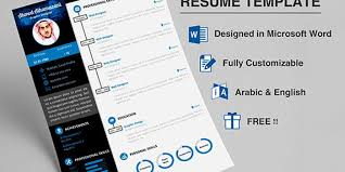 ms word download for free 17 microsoft word resume templates you can download free