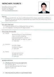 Resume Sample For Job Application Pdf Best Of 46 Inspirational