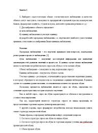 Решение контрольных задач по статистике Контрольные работы  Решение контрольных задач по статистике 13 11 16