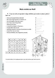 18) dessin très simple qui sert à expliquer quelque 22) grande lettre que l'on met au début d'une phrase chose. Mots Croises Sur Noel Catechisme Emmanuel
