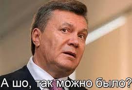 """Омелян о ситуации с Саакашвили: """"Призываю руководство УЗ сосредоточиться на своих прямых обязанностях"""" - Цензор.НЕТ 1852"""
