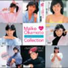 岡本舞子の最新おっぱい画像(19)