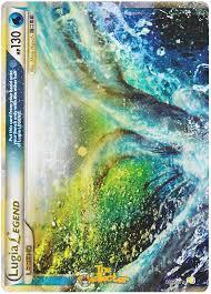 373 x 521 jpeg 43 кб. Lugia Legend Top Heartgold Soulsilver 113 Pokemon Card