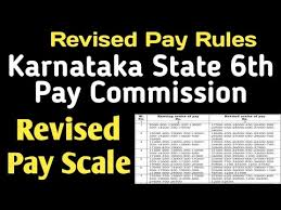 Pa State Police Salary Chart Revised Pay Scale From 1 7 2017 For Karnataka Govt Employees
