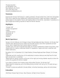 Chinese Resume Template