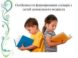 Формирование просодической стороны речи у детей со стертой  Дипломная работа формирование просодической стороны речи у старших дошкольников