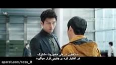 Image result for فیلم کره ای ماموریت محرمانه با زیرنویس فارسی چسبیده