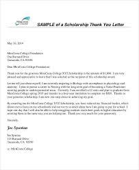 Nurse Scholarship Thank You Letter