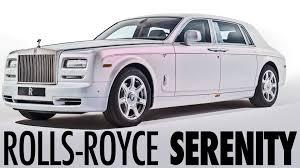 Rolls-Royce Serenity - The Ultimate Phantom - YouTube
