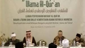 Namun secara bertahap dan menurut tuntutan peristiwa yang melatarinya. Pengertian Al Qur An Secara Umum Fungsi Keistimewaan Lengkap