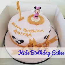 Go Cake Shop Go Cake Shop