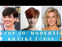 Top 30 Moderní Krátké účesy смотреть прямо сейчас и бесплатно