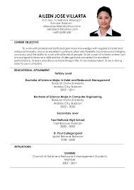 best hrm skills for resume images simple resume office templates