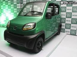 new car launches low priceBajaj RE60 to be launched tomorrow Price in India is expected to