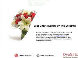 send gifts to kolkata on this