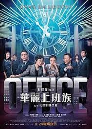 Office The Movie Office 2015 Hong Kong Film Wikipedia