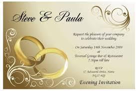 doc simple invitation card design simple wedding invitation simple wedding invitation cards designs iidaemiliacom simple invitation card design