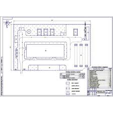 работа на тему Разработка участка по ремонту гидроагрегатов  Дипломная работа на тему Разработка участка по ремонту гидроагрегатов