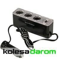 <b>Разветвитель прикуривателя 3</b> гнезда NOVA BRIGHT+USB Черный