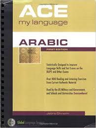 Ace My Language Arabic Edition Jabra F Ghneim Jabra