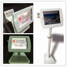 Ipad - Stand Aluminum China Id Tablet Scanner Stand