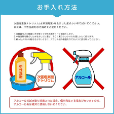 コロナ 中 性 洗剤