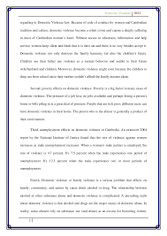 draft essay on domestic violence in fact domestic violence is a crime 1 2