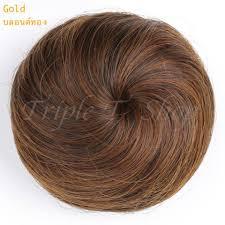 Kira Hairpiece ผมดงโงะ มวยผมสำเรจรป พรอมคลปตด มตวเลอก 3 เฉดส