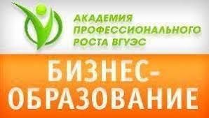 Диплом Бухучет финансовый анализ и аудит с февраля г  Диплом Бухучет финансовый анализ и аудит с 12 февраля 2018 г во Владивостоке
