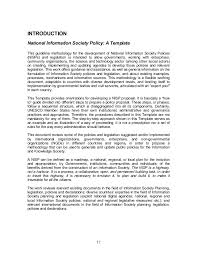 national information policy 17