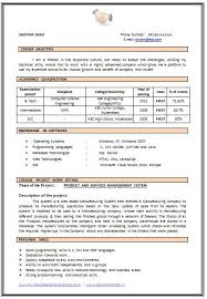 Sample Template Of B Tech Computer Science Fresher Resume