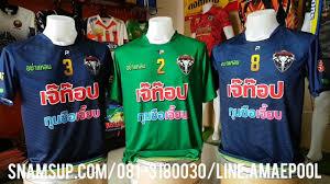 เสื้อกีฬา Poolsport - เสื้อฟุตบอลสวยๆ ราคาถูก - YouTube