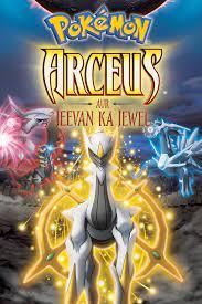 Pokémon The Movie: Arceus aur Jeevan Ka Jewel   Watch Now