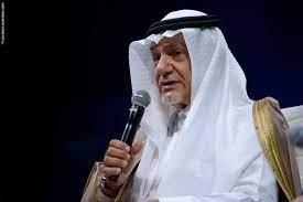 الأمير تركي الفيصل: دولة فلسطينية مقابل إقامة السعودية علاقات مع إسرائيل -  شبكة عدن بوست