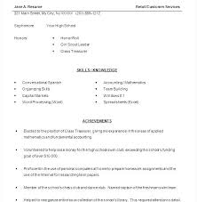 How To Write A Resume Student Resume High School Student Skills Of Unique How To Make A Resume For College
