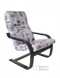 Купить <b>Кресло</b>-<b>качалка Сайма</b> по цене 13 625 руб. | Beautyoffice