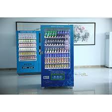 Types Of Vending Machine Locks Simple Security Japanese Vending Machine Lock Lhandle Type With Optional