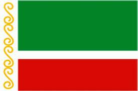 Государственные символы России Символы субъектов РФ  Флаг Чеченской Республики