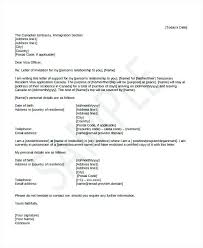 Supporting Letters For Immigration 6 Reference Letter Templates Free ...