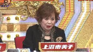 上沼 恵美子 m1 2019