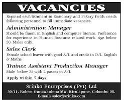sales clerk best job site in sri lankacvlk sales clerk jobs